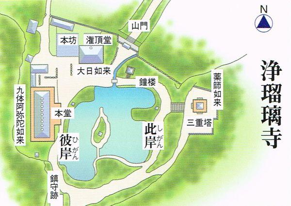 浄瑠璃寺 境内図