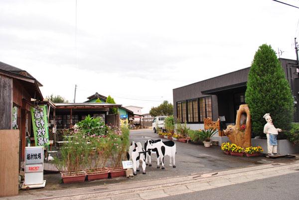 奈良 植村牧場