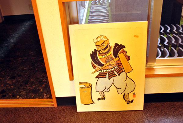 三井寺力餅 弁慶