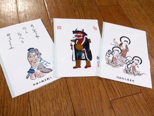 大津絵 ポストカード
