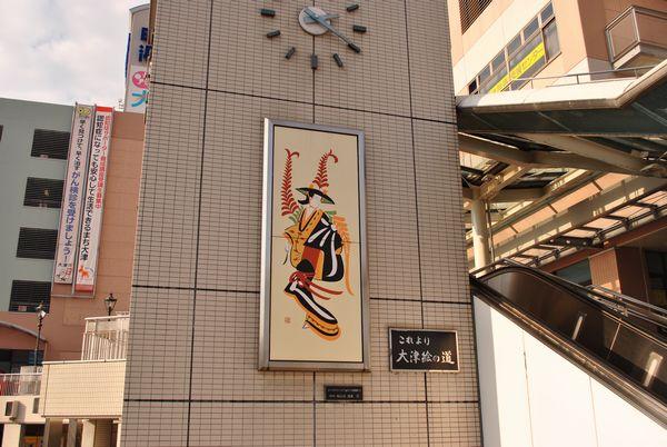 大津絵の道 マップ
