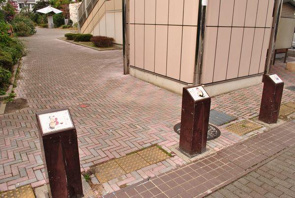 大津絵の道 遊歩道入口