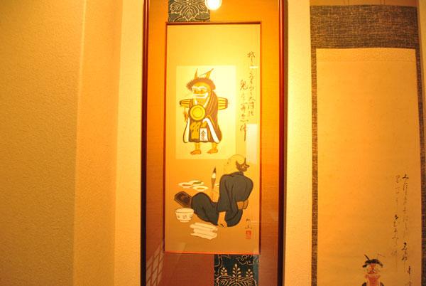三井寺力餅 鬼の念仏 松山