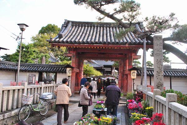 藤井寺 西門