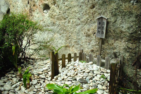 花の窟神社 絵馬石