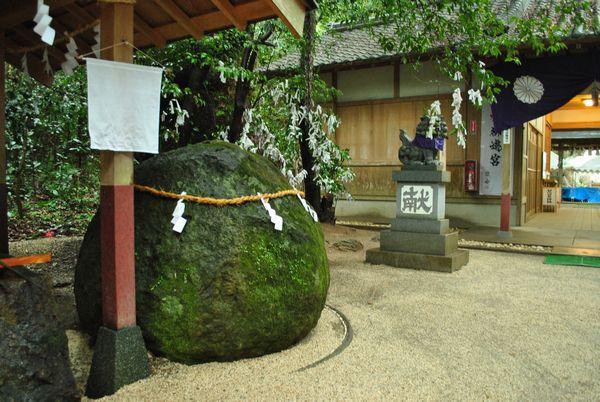花の窟神社 丸石