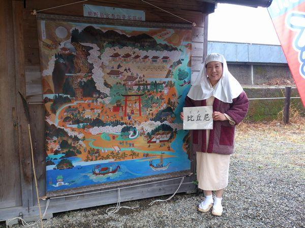 熊野新宮参詣曼陀羅図 絵解き