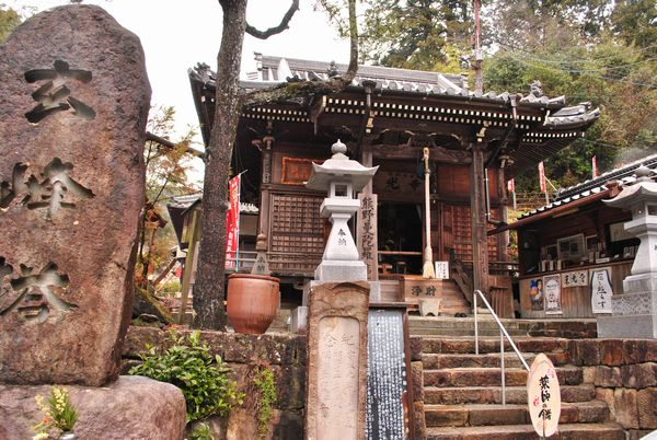 湯の峰温泉 東光寺