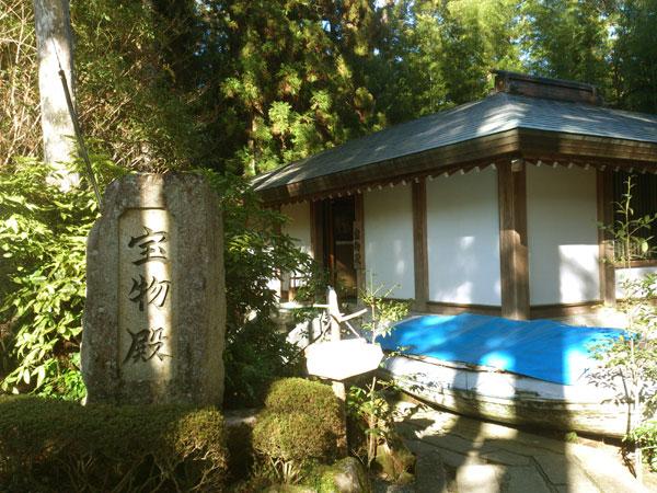 熊野本宮大社 宝物殿