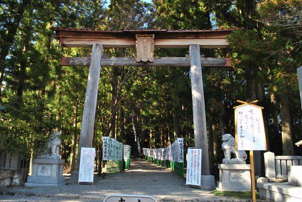 熊野本宮大社 第一鳥居