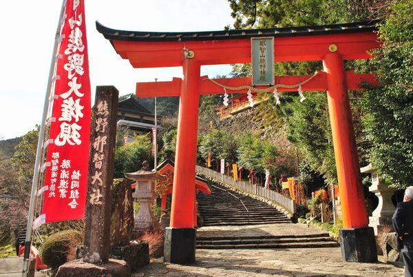 熊野那智大社 第一鳥居