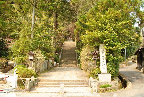 葛城一言主神社 階段