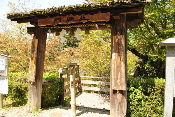 吉水神社 北闕門