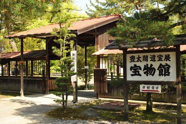 豊国神社 宝物館