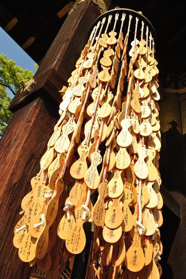 豊国神社 ひょうたん