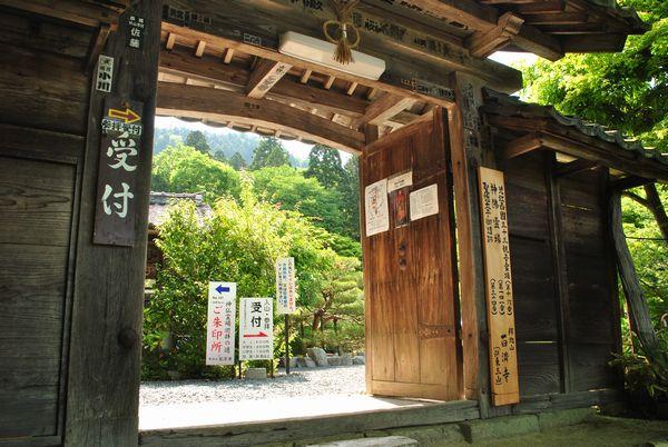 百済寺 入口