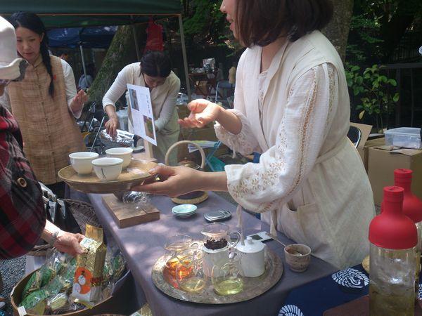 吉田山大茶会