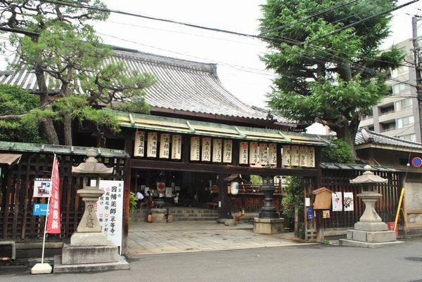 因幡堂 本堂