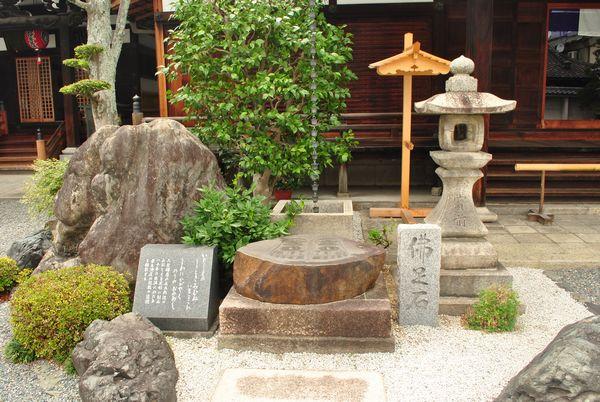 長円寺 仏足石