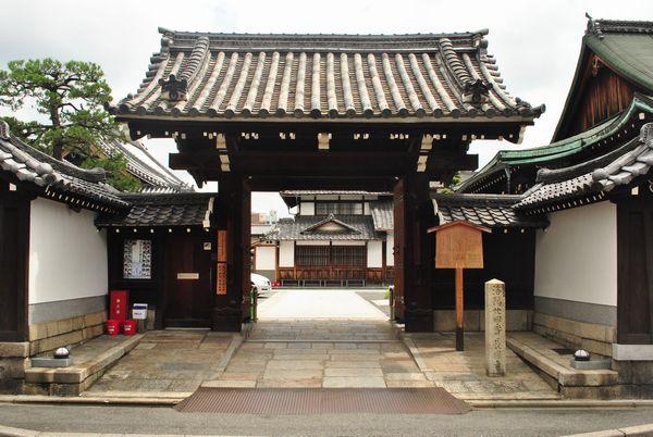 長円寺 門