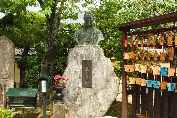 壬生寺 近藤勇 胸像