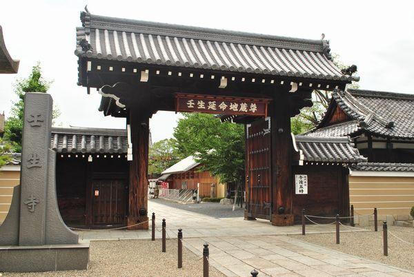 壬生寺 山門