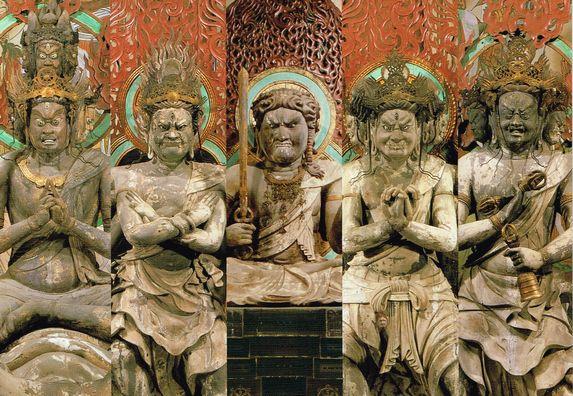 醍醐寺 五大明王像