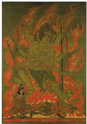 醍醐寺 降三世明王