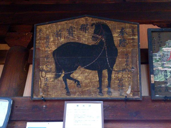 高月観音堂 黒馬