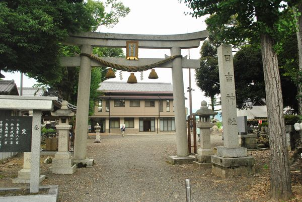 高月 日吉神社