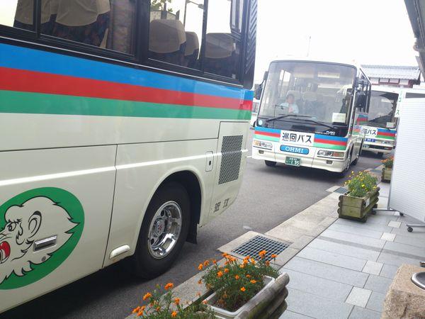 観音の里 たかつきふるさとまつり 巡回バス