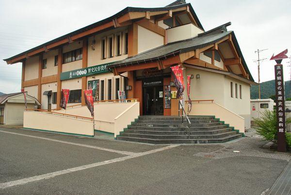 高月観音の里 歴史民俗資料館