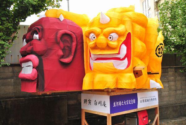 粟田祭 大燈呂 光秀と狛犬