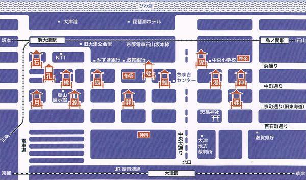大津祭 宵宮マップ