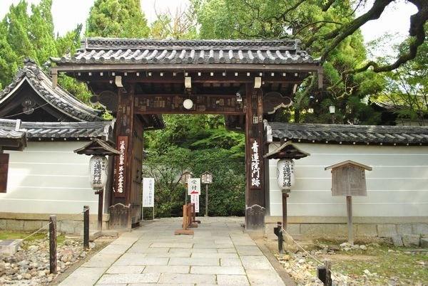 青蓮院 門