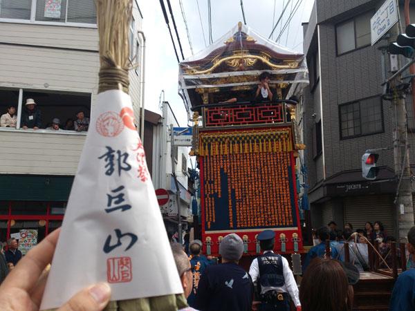 大津祭 ちまき