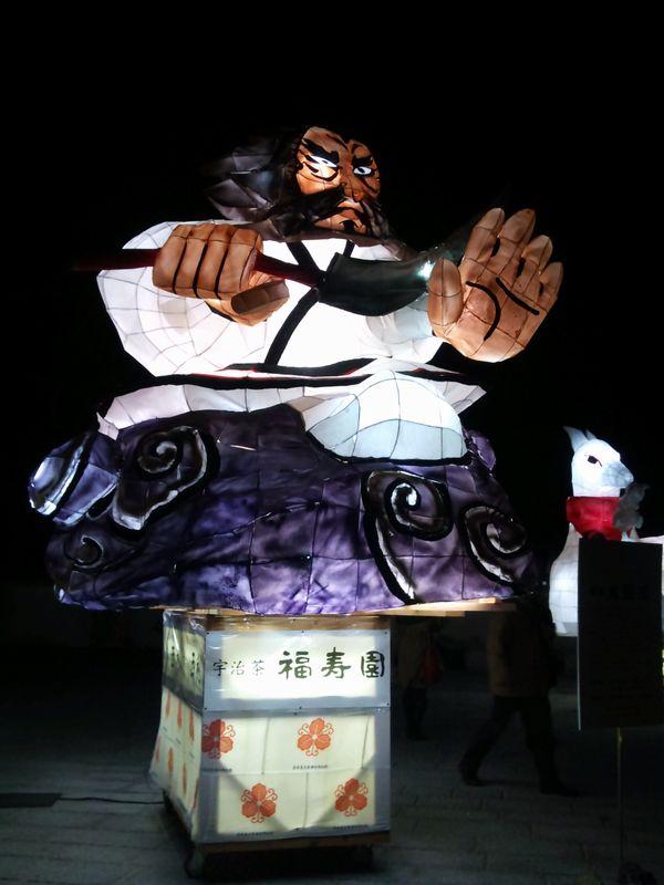 粟田大燈呂 2012