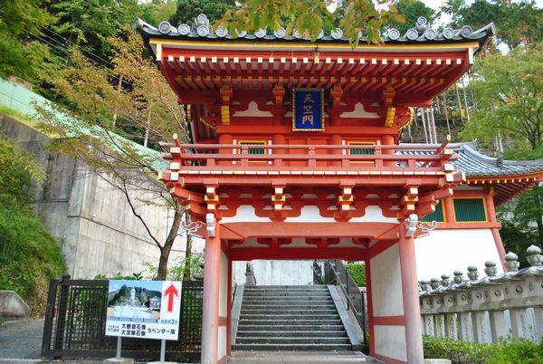 壺坂寺 天竺門