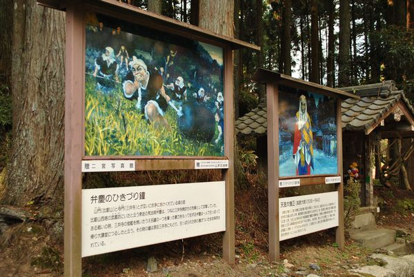 比叡山 東塔