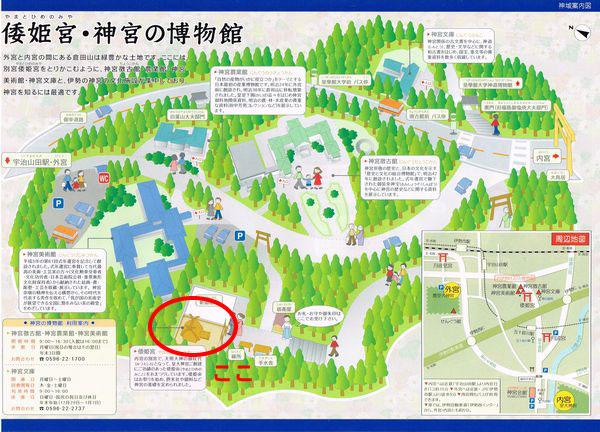 倭姫宮 地図