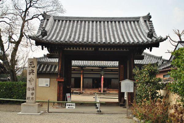 元興寺 門