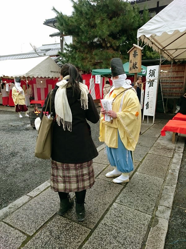 須賀神社 懸想文売り