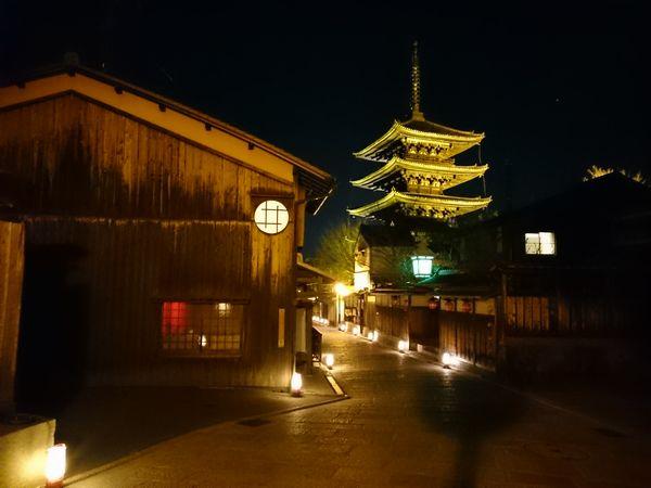 八坂の塔 ライトアップ