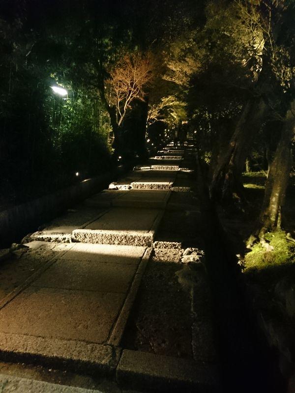 高台寺 入り口