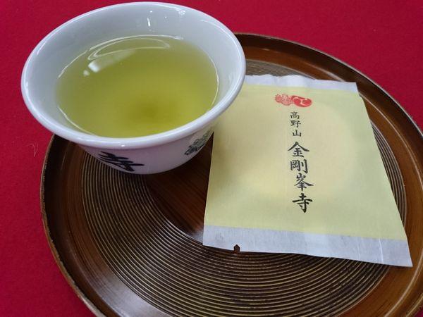金剛峯寺 お茶