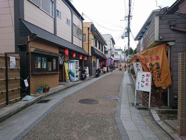 中山寺 参道