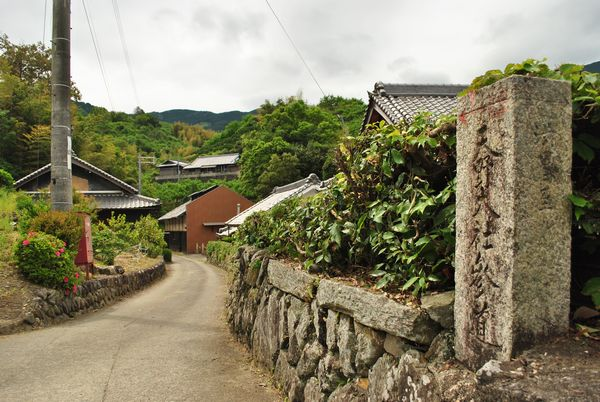 高野山道 三谷坂