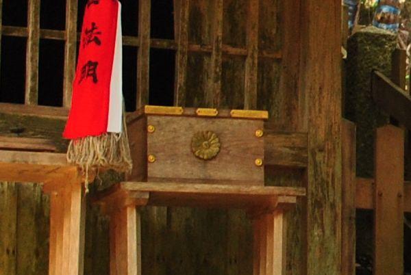 白鬚神社 岩戸社