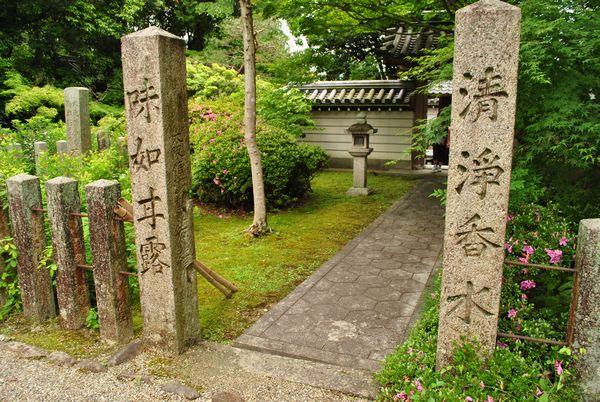 秋篠寺 香水閣