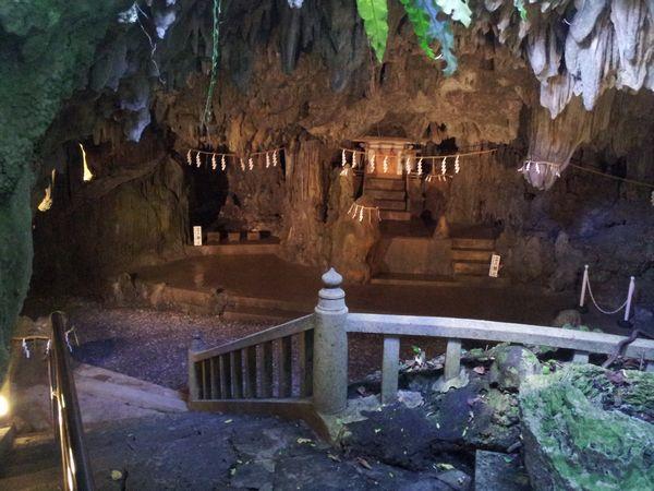 普天満宮 洞穴